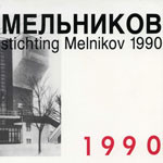 MEL 1990 icoon