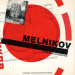 Melnikov, The muscles of invention - Van Hezik Fonds 90, ISBN 9789073260030