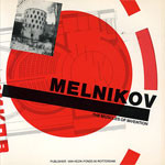 Publicatie Melnikov 1990, Moskou (icoon)