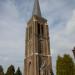 De Martinustoren